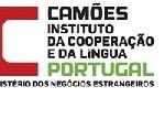 logo_camoes